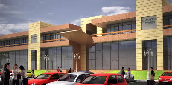 Al Thuwainy Commercial Plaza